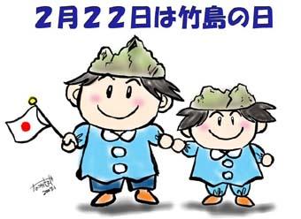 20070125235041.jpg