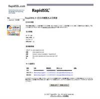 ssl6.jpg