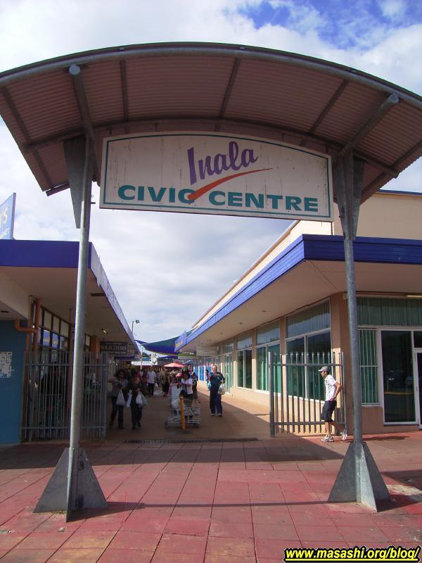 Inala Gate