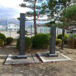 明治天皇行幸の碑