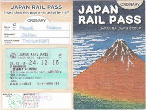 ジャパンレールパス